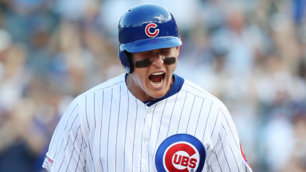 Chicago Cubs' Marquee Sports Network added to Hulu