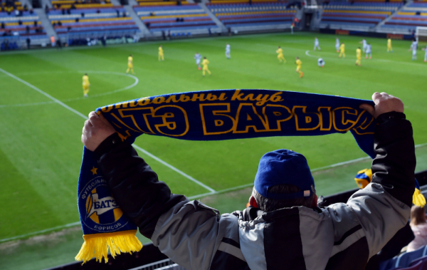Belarus Premier League secures WSC Sports content deal