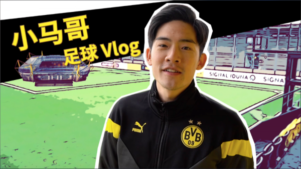 Borussia Dortmund entertain Chinese fans with first online fan party