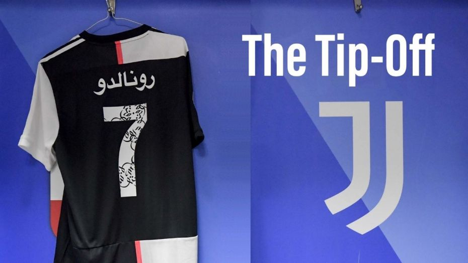 The Tip-Off | Finally, an endorsement deal that Cristiano Ronaldo won't sign