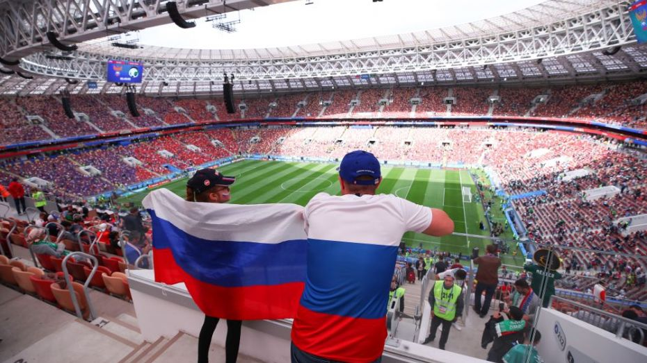 25 rubles Stadium World Cup FIFA 2018-Moscow Luzhniki  Russia