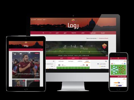 As Roma And Omnigon Partner On Arabic Language Webiste Sportspro Media