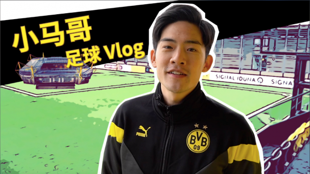Borussia Dortmund Entertain Chinese Fans With First Online Fan Party SportsPro Media